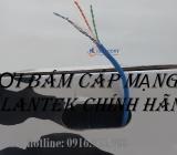 Nơi bán cáp mạng cat6 UTP 4 đôi Alantek  uy tín - chất lượng - giá rẻ toàn quốc