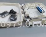 Hộp phối quang ODF outdoor vỏ nhựa là gì? Có bao nhiêu loại ODF ngoài trời?